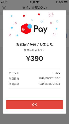 画面スクショ3unnamed (1).png